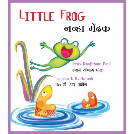 little-frog-nanha-mendak-hindi.jpg