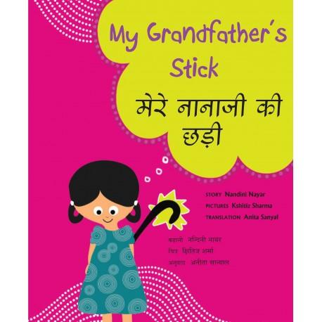 my-grandfather-s-stick-mere-nanaji-ki-chhari-hindi.jpg