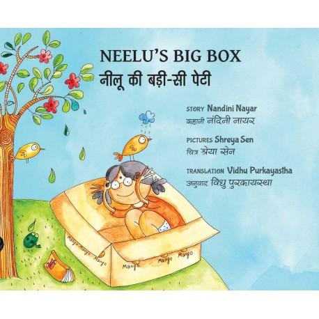 neelu-s-big-boxneelu-ki-badi-si-peti-hindi.jpg