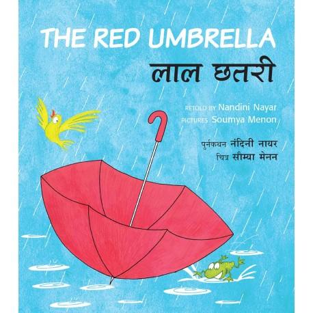 the-red-umbrella-laal-chhatri-hindi.jpg