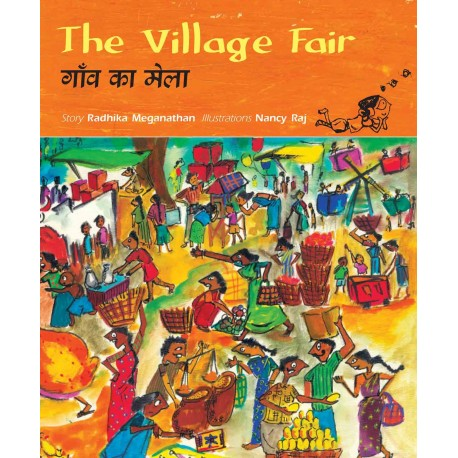 the-village-fair-gaon-ka-mela-hindi.jpg